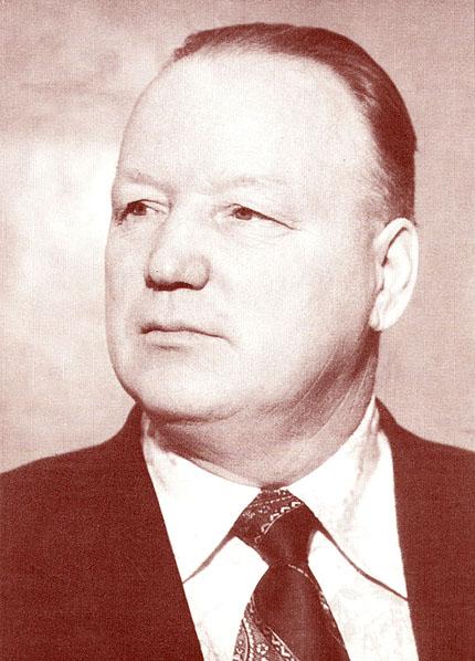 Г.В. Луч