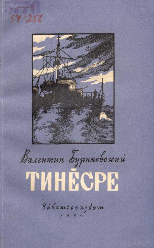 book Введение в